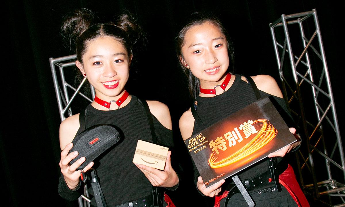 【 RIO◆MINT 】特別賞受賞!宮崎県都城市のVOGUEのチーム!