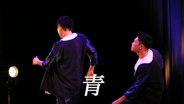 【 青 】佐賀県は鳥栖市のダンスのチーム!ネバーギブアップダンスコンテスト出場チーム紹介。