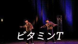 福岡県飯塚市のダンスチームビタミンTに聞く、このネバギバコンテストに出ようと思ったきっかけは?