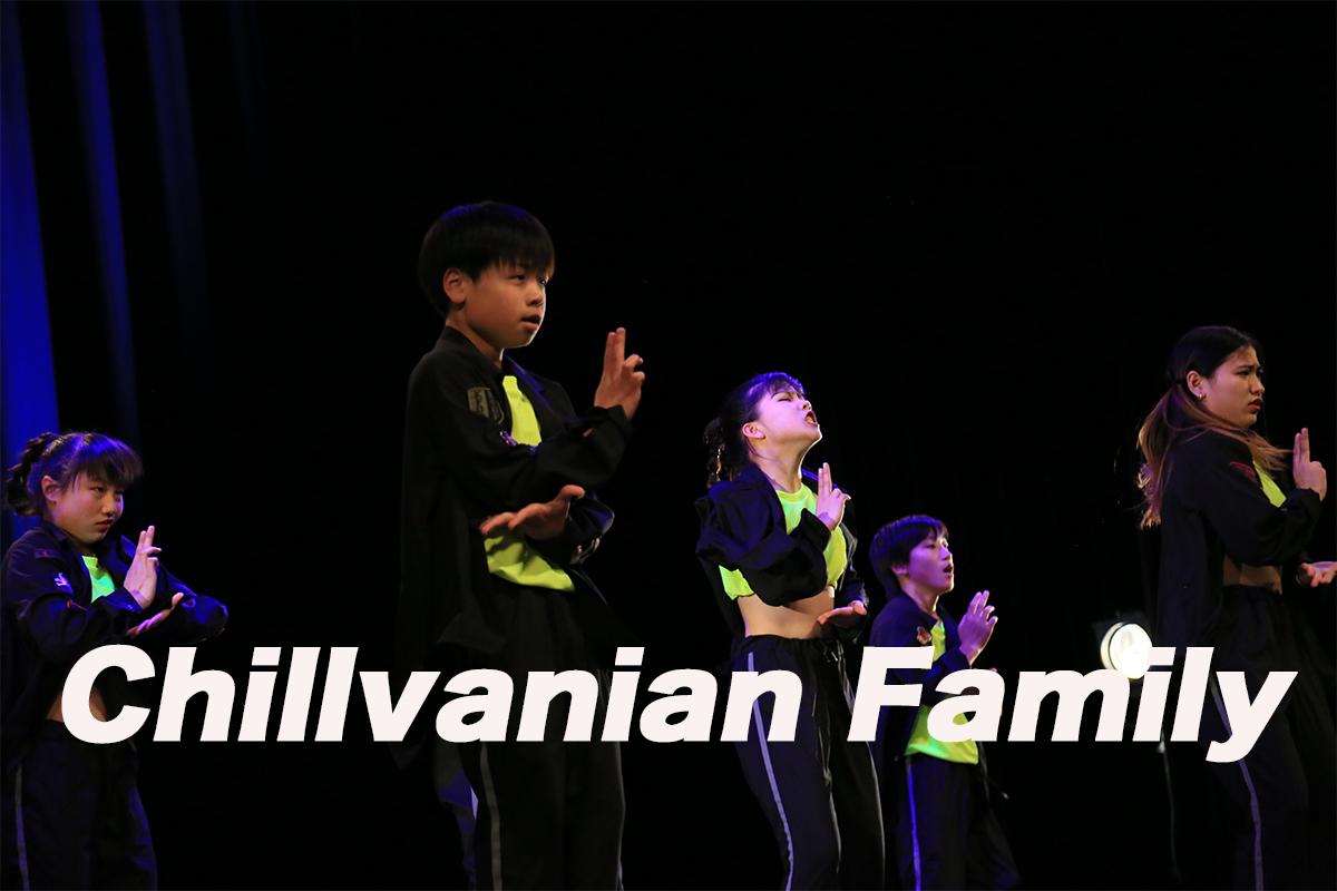 福岡県築上町のダンスチームChillvanian Familyに聞く、このネバギバコンテストに出ようと思ったきっかけは?