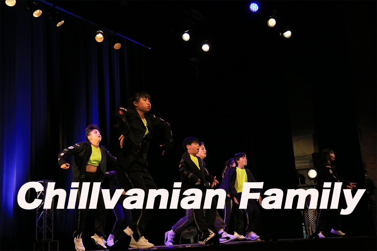 【 Chillvanian Family 】福岡県は築上町のstudio ZINX!コンテスト第3位のダンスのチーム!ネバーギブアップダンスコンテスト出場チーム紹介。