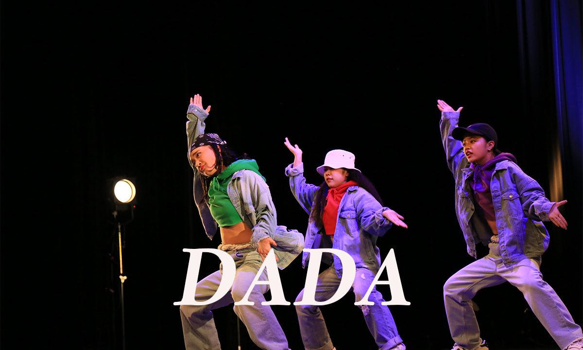 【 DADA 】熊本県のダンスのチーム!ネバーギブアップダンスコンテスト出場チーム紹介。