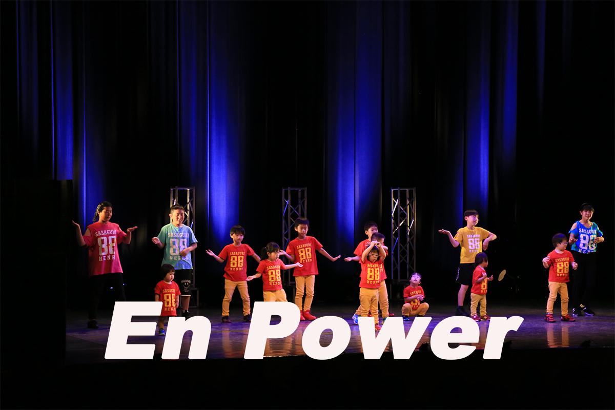 福岡県篠栗町のダンスチームEn Powerに聞く、このネバギバコンテストに出ようと思ったきっかけは?