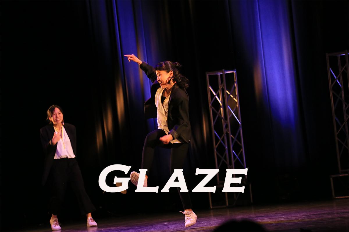 福岡県朝倉郡筑前町のダンスチームGlazeに聞く、このネバギバコンテストに出ようと思ったきっかけは?