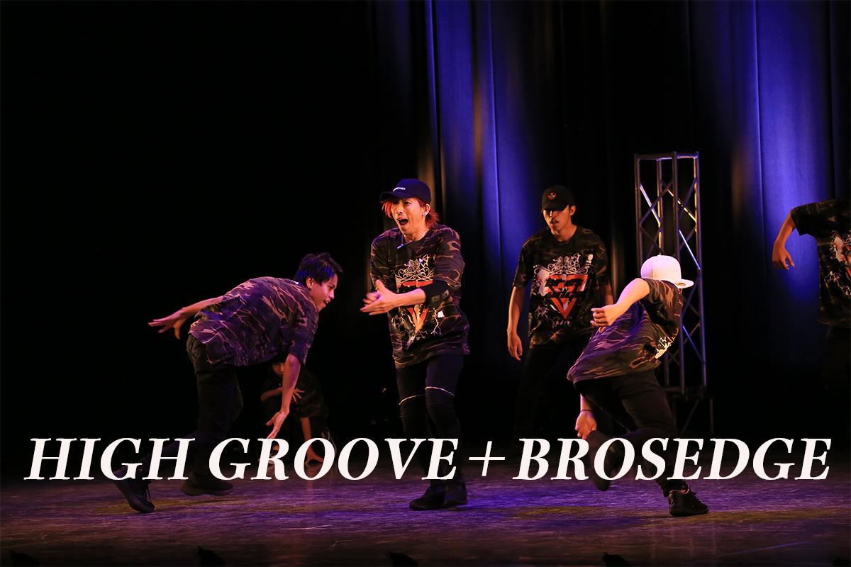 福岡県春日市のダンスチームHIGH GROOVE+BROSEDGEのこれからチャレンジしたいことを教えてください!