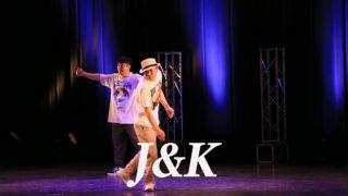 【 J&K 】韓国のダンスのチーム!ネバーギブアップダンスコンテスト出場チーム紹介。