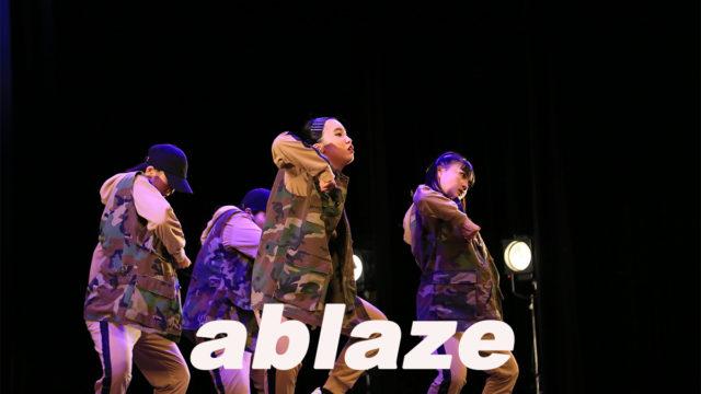 【 ablaze 】熊本県は八代市のダンスのチーム!ネバーギブアップダンスコンテスト出場チーム紹介。