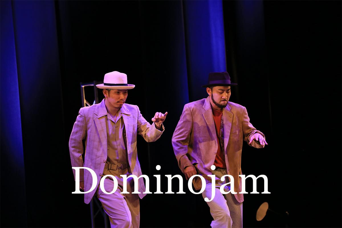 Dominojamに聞く、ダンスを始めたきっかけは?