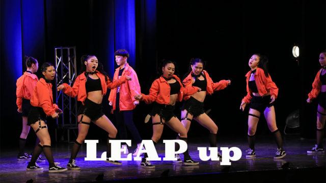 【 LEAP up 】ダンスのチーム!ネバーギブアップダンスコンテスト出場チーム紹介。